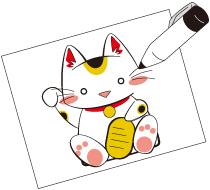 揚立屋のマスコット、招き猫のイラストコンテスト